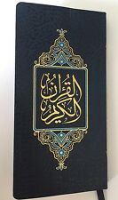 Holy Quran Book With Uthmani Script - Arabic Text Mushaf 10x3.5 In
