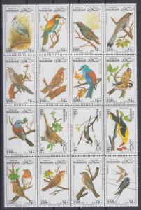 BAHRAIN 1993 WATER BIRD STAMPS MNH TOP69