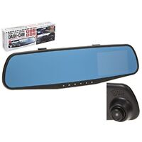 Rear-view Mirror Dash Camera - Cam Clip Rear View 28inc Hd Car Dvr Video Record