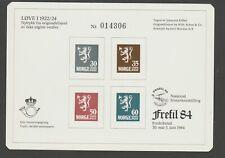 Norway Frefil 1984 Fredrikstad