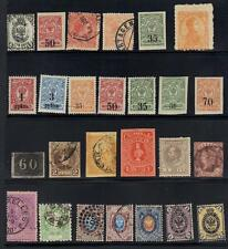 EUROPE 1860's 1900's COLLECTION OF 26 CLASSICS INCLUDING RUSSIA BELGIUM SPAIN