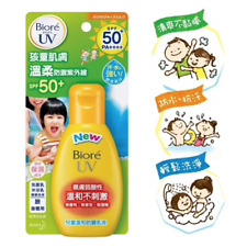 [BIORE] CHILDREN'S Gentle Sunscreen Lotion SPF50 PA+ Tear-Free 90g JAPAN NEW
