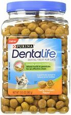 Purina DentaLife Tasty Chicken Flavor Dental Treats for Cats 13.5 oz. Canister