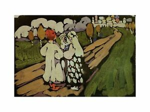 Wassily Kandinsky - Russian Scene 1907 Print 60x80cm