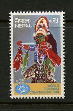 Nepal 1980  tourism  temple statue  1v.  MNH  K574