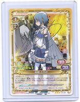 Precious Memories Puella Magi Madoka Magica Kyouko Sayaka signed TCG card #1