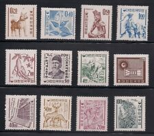 Korea 1963-64 Sc # 385-96 Wmk. Postal Emblem Mnh (3-2098)
