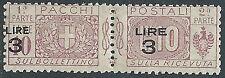 1923-25 REGNO PACCHI POSTALI SOPRASTAMPATO 3 SU 10 LIRE MNH ** - E86