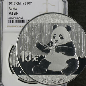 2017 China S10Y PANDA silver NGC MS 69