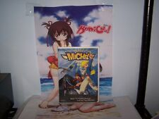 Michel Vol 5 The Golden Feather and the Time Machine BRAND NEW Korean Anime DVD