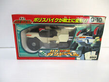 The King of Braves GaoGaiGar Gun Dobel G-10 DX machine GGG motorcycle Japan NOS