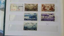 FRANCOBOLLI REGNO D ITALIA  Occupazione dell'Eritrea 1933 POSTA AEREA 5 VAL
