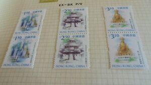 HONG KONG 1999  EX-BK P/V MH