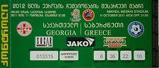 TICKET 11.10.2011 Georgien Georgia - Griechenland Greece