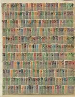 ROC China Stamp 1931-1949 Dr.Sun Yat-sen Stamp 200 used Stamps