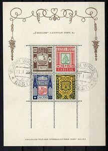 ESTONIA , 1938 , FIRST  S/S , USED