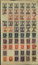 Pakistan KGVI Album Page Of Stamps #V16069