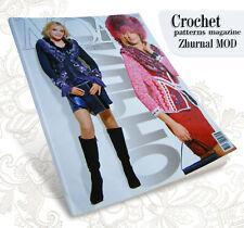 Zhurnal Mod 570 Journal Mod 570 - Jacket - Crochet Patterns Magazine in Russian