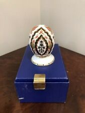Royal Crown Derby Egg and Stand Vintage 1993 - 'India'