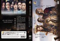 Arthdal Chronicles (Chapter - 18 End) ~ 5-DVD SET ~ English Subtitle ~All Region
