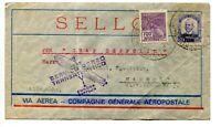 1932 BRAZIL. A FINE CONDOR / GRAF ZEPPELIN AIRMAIL COVER to HAMBURG, GERMANY: