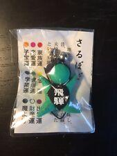 New Anime Green Turtle Mobile Phone Charm Lanyard Strap Japan Stocking Filler