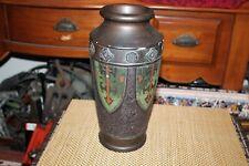Antique Japanese Vase Japan Pottery Vase Symbols
