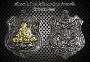 A coin LP SAN, Temple NongJik, Gold mask coin very beautiful, Thai Buddha Amulet