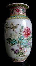 Vase chinois famille rose oiseau chrysantemum Chinese porcelain mark republic XX