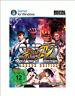 Super Street Fighter IV Arcade Edition Steam Key Digital Code [DE] [EU] PC