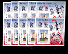 FRANCE ** 10 BLOCS CNEP  n° 61 / MNH / AUTOADHESIFS / TTBE