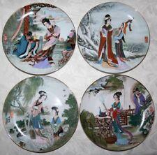 China/ Porcelain