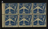 1958 Airmail Sc C51a booklet pane MNH fresh 35% plate number 26042 A