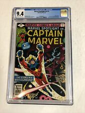Marvel Spotlight V2 (1979) #6 CGC (9.4 NM OFWTWP) | Captain Marvel # 1