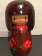 """Japanese Kokeshi Doll Wood Hand Crafted 4.5"""" Tall  Stamped on the Bottom see pic"""
