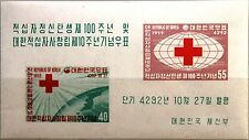 SOUTH KOREA  SÜD 1959 Block 137 S/S 296a Red Cross Rotes Kreuz Map Karte MNH