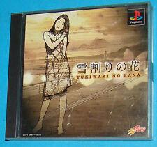 Yukiwari no Hana - Sony Playstation - PS1 PSX - JAP