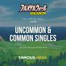 Pokemon - Full Metal Wall SM9b Singles - Uncommon & Common Japanese Cards - MINT