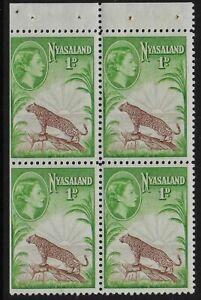 Nyasaland 1954 QEII 1d Brown and Green Booklet Pane - MNH