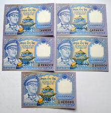 Nepal Banknote Paper Money Banknote 5 different 1 Rupee P-22 UNC 1974 Musk Deer
