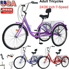 Adult Tricycles 26/24 inch 7 Speed Three-Wheeled Bike & Basket Great for Seniors