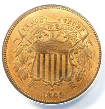 1869 Two Cent Coin 2C - ANACS MS60 Detail (MS UNC) - Rare Certified Coin!