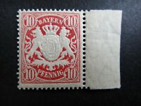 Germany 1876 1878 1881 1888 1900 ? Stamps MNH Coat of Arms BAVARIA German STATES