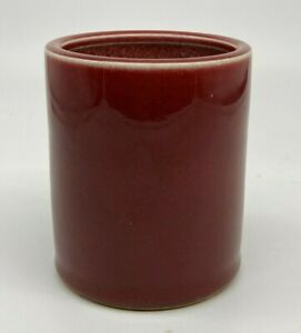 ANTIQUE CHINESE KILN PORCELAIN BRUSH WASHER POT RED GLAZED COLLECTION CHINA ASIA