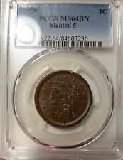 1856 1C Slanted 5 BN Braided Hair Cent PCGS64BN
