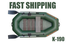 NEW KOLIBRI K-190 Inflatable Rowing Boat Premium Quality Fishing Kayak + Gangway