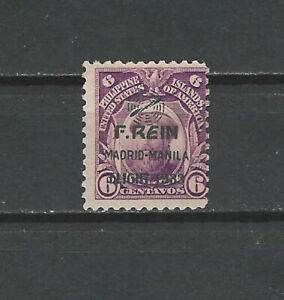 PHILIPPINES , USA , 1933 , AIRMAIL , REIN ISSUE , 6c STAMP  O.P. , PERF , VLH