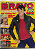 BRAVO Nr.51 vom 14.12.1978 mit Riesenposter Olivia Newton-John, Bay City Rollers