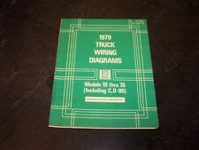 1979 chevy p10 p20 p30 p-series truck factory electrical wiring diagram  manual