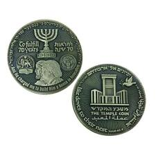 I-003 Trump Israel Jerusalem MAGA Challenge Coin 70 years Temple